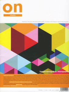 On Diseño nº303 . 'Espacios museográficos'