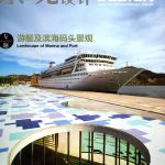 LD_Cover_CruiseTerminal