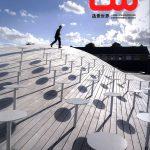 LW_PublicSpaceTP_Cover
